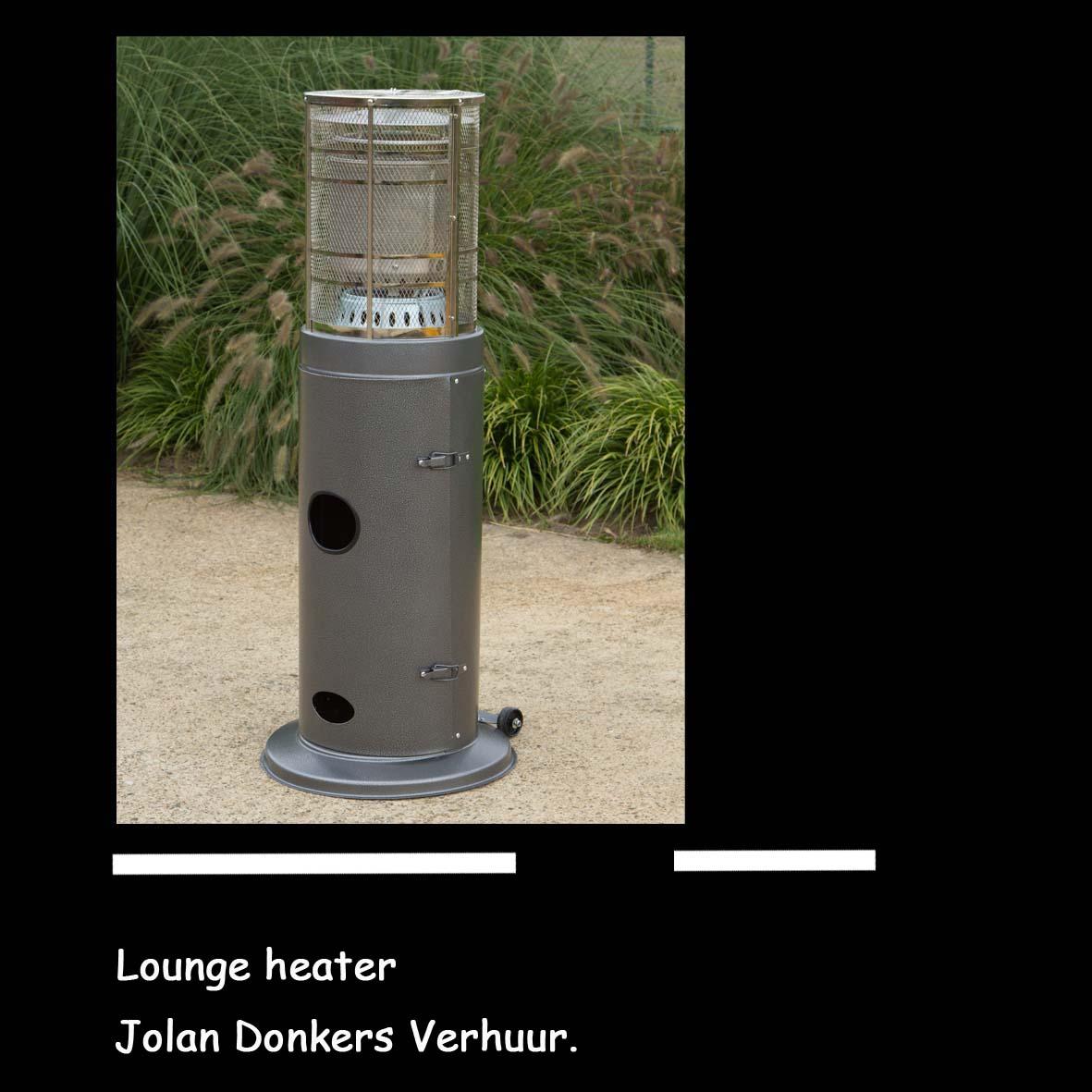 Lounge heater 2